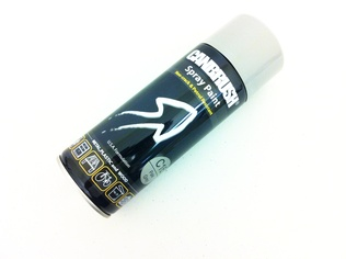 SPRAY PAINT PALE GREY 400ML
