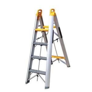 FOLDING STANDING LADDER TF004