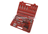 SOCKET SET - 94 PIECE - 1/4 - 1/2 INCH DRIVE