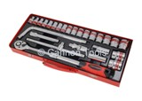 SOCKET SET - 26PC 1/2IN.DR WITH EXT RATCHET